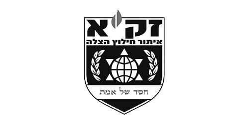 לוגו זקא שחור לבן