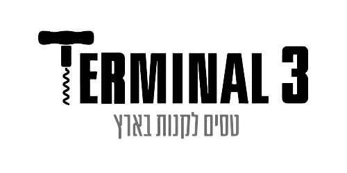 לוגו טרמינל 3 משקאות שחור לבן